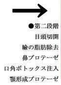 blog_02b