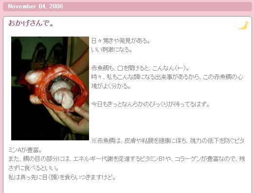 blog_07