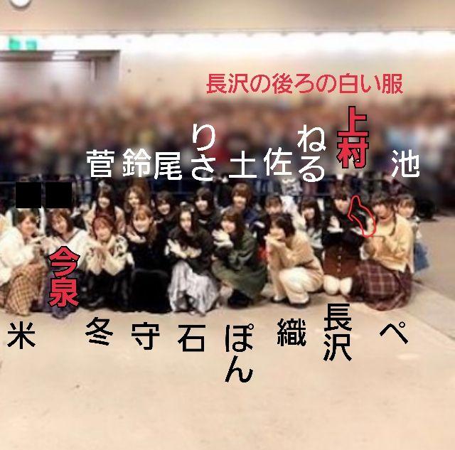 """嘘 欅坂46 いじめ イジメは嘘だった!? 欅坂46・平手友梨奈と今泉佑唯の""""目撃情報""""にファンほっこり"""