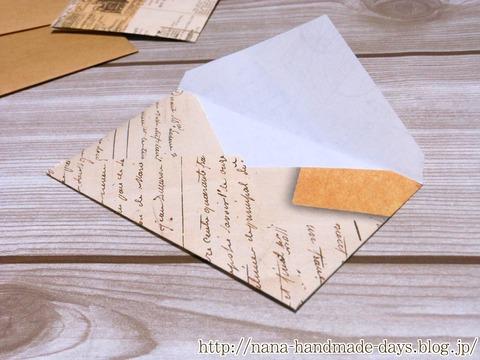 封筒10:04 2
