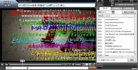 release>プリンセス・ジブリ>ghibli metal cover