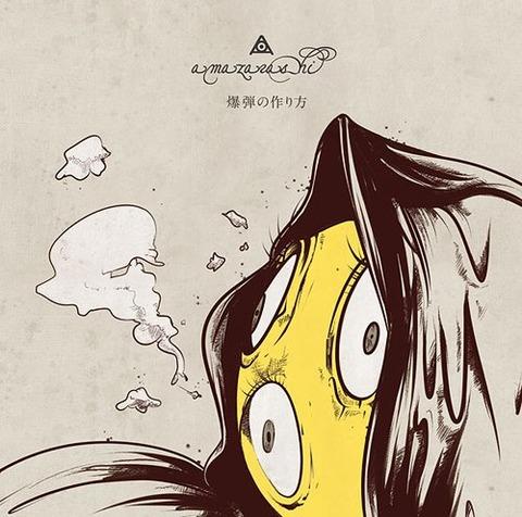 new-release>amazarashi>アノミー