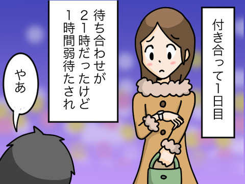 商社マン2 (1)