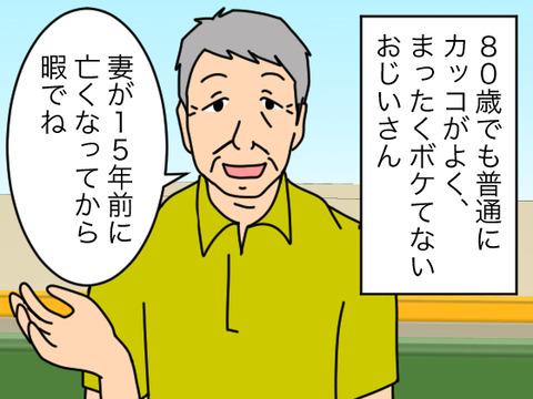 200805-2