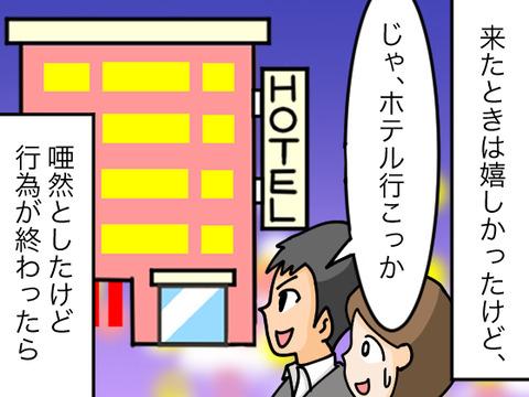 商社マン3 (1)