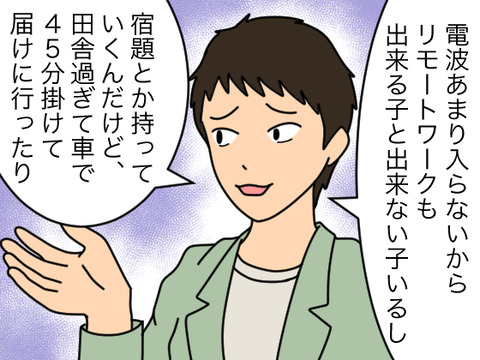 200702-3