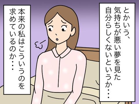 バカップル4