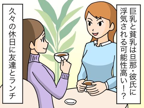 カフェ1 (1)