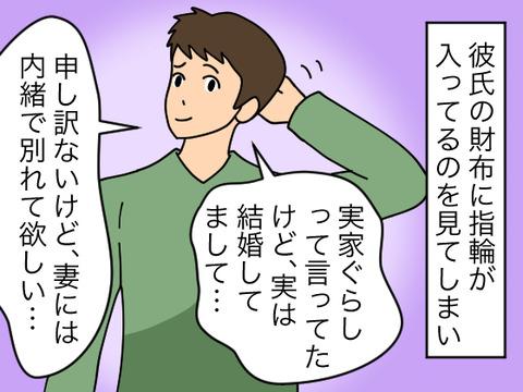 ボルダリング3