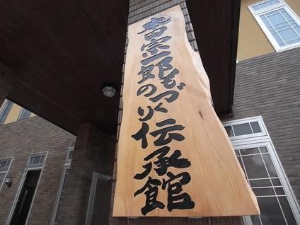 本田宗一郎の画像 p1_6