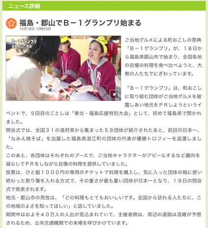 b1-news