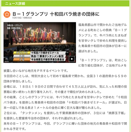 b1-news2014