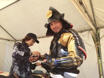 Seiji Yamauchi