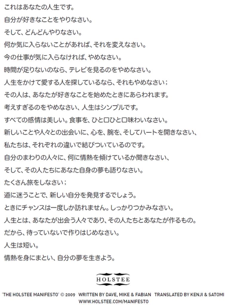 http://livedoor.blogimg.jp/ono3535/imgs/1/d/1d59570d.png