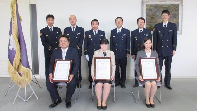浜松市消防長表彰