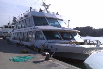 浜松YEG