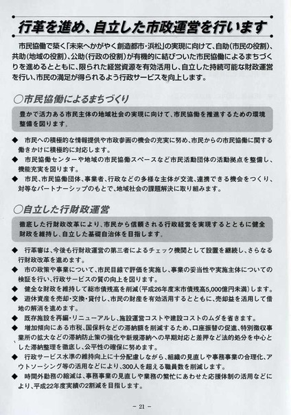 scan21