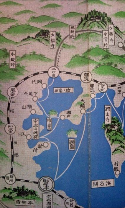 浜名湖巡航船の資料