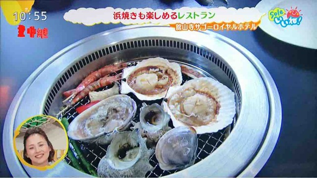 浜名湖ダイニング空海(Soleいいね)
