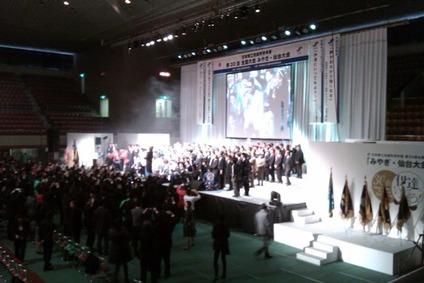 日本YEG全国大会