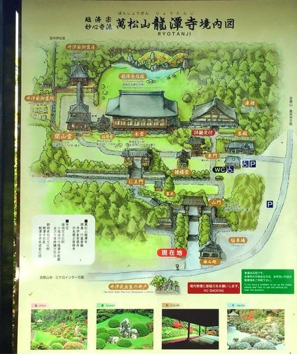 萬松山龍潭禅寺