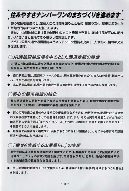 scan14
