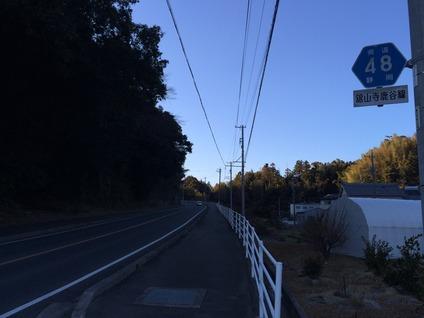 舘山寺街道