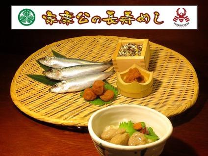 rakuichi-pop1