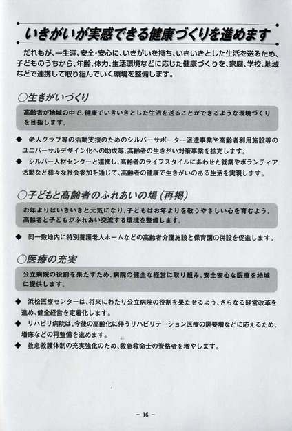 scan16