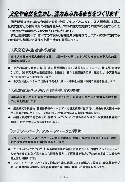 scan18