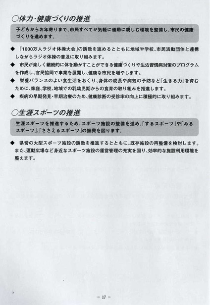 scan17