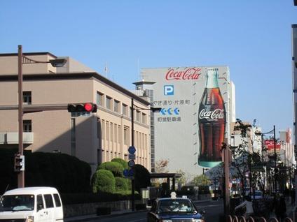 コカコーラ広告