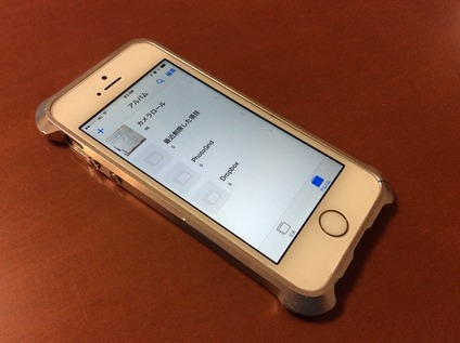 iPhone文字入力重い