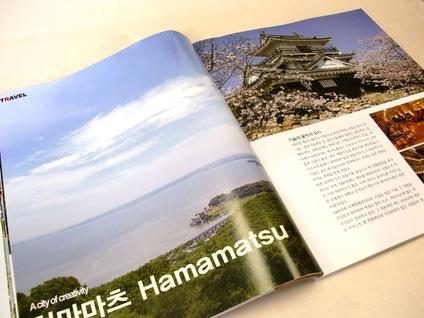 Golf Magazine Korea