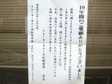 yokado2007-02.jpg
