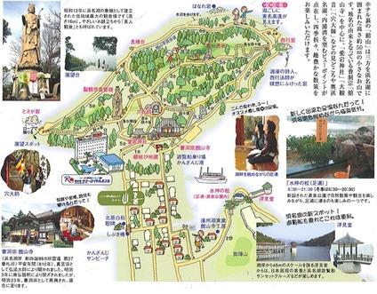 浜名湖観光マップ