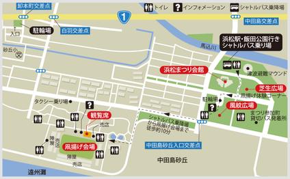 浜松まつり2015凧場マップ