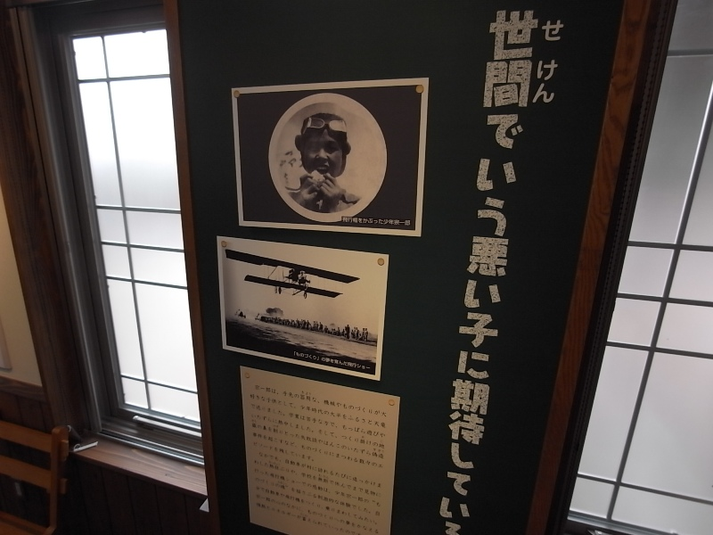本田宗一郎の画像 p1_34