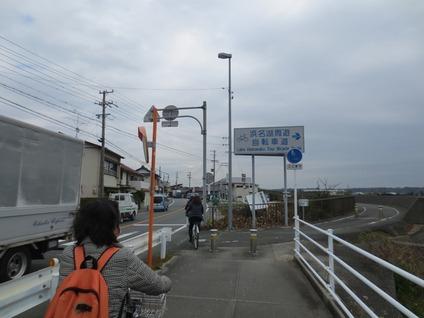 浜名湖周遊サイクリング