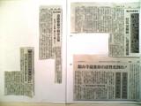 machikyou01