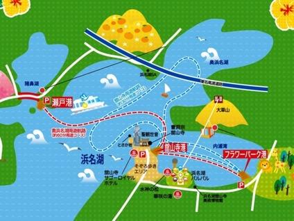 浜名湖遊覧船航路図