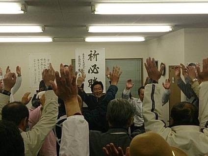 統一地方選挙浜松市中区
