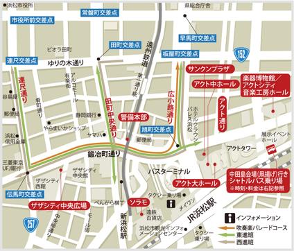 浜松まつり2015中心部マップ
