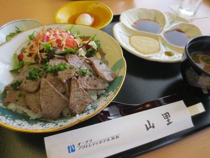 オークラ浜松ステーキ丼