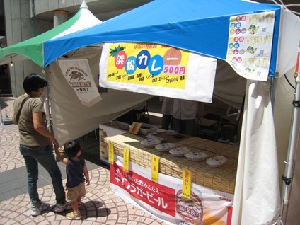 浜松カレー