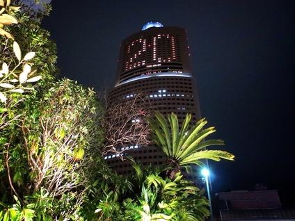 アクトシティ浜松20周年