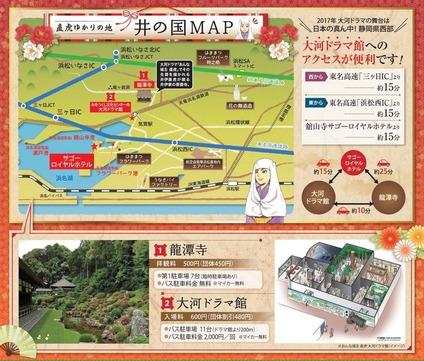 naotora-access-map