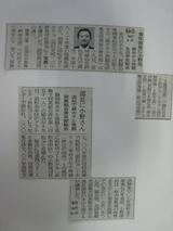 ryoren070619-2.jpg