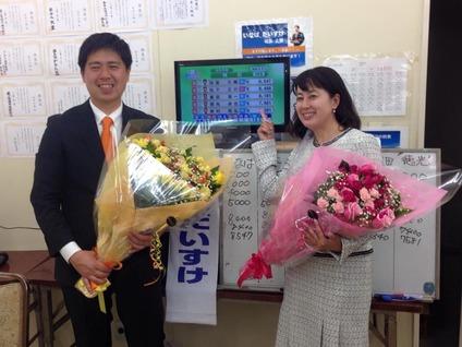 統一地方選挙浜松市西区