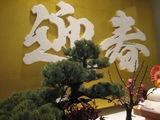 gasho2007-01.jpg